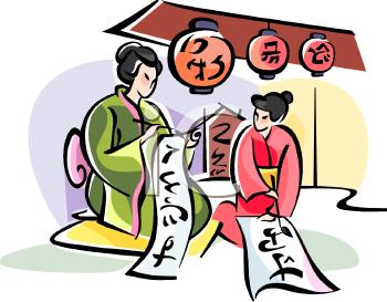 Restaurant Japanese Language